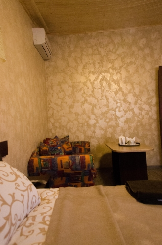 Отель Фортуна 5Отель Фортуна