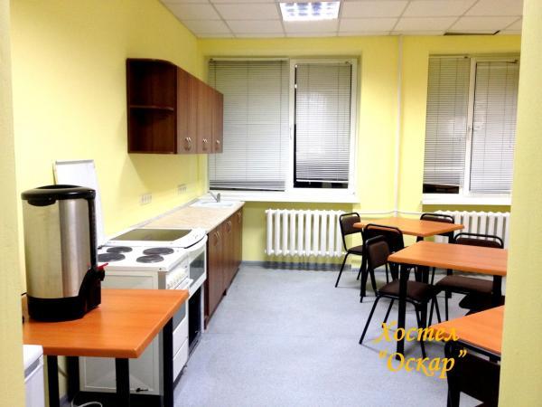 кухня 2Хостел Оскар