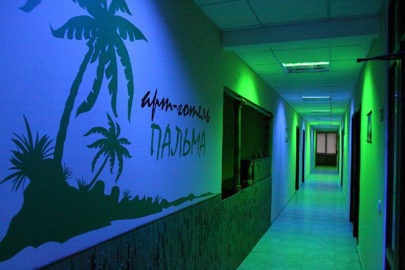 Art Hotel Palma lobbyАрт отель Пальма