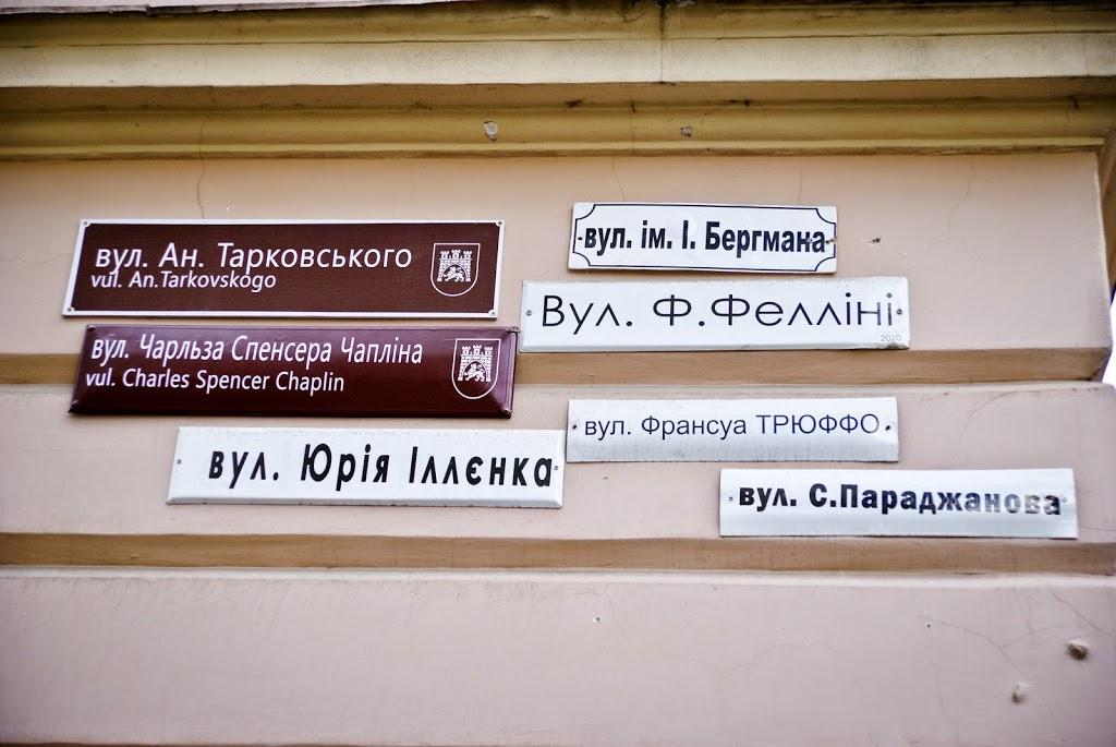 DSC04524 2Парки, площади, улицы Львова