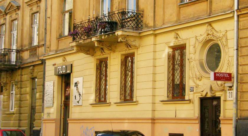 cats house hostel frontХостел Кошкин дом