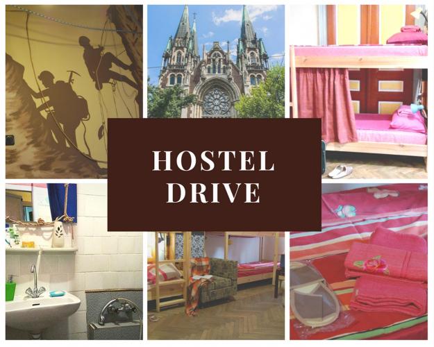 hostel drive 1Хостел Drive