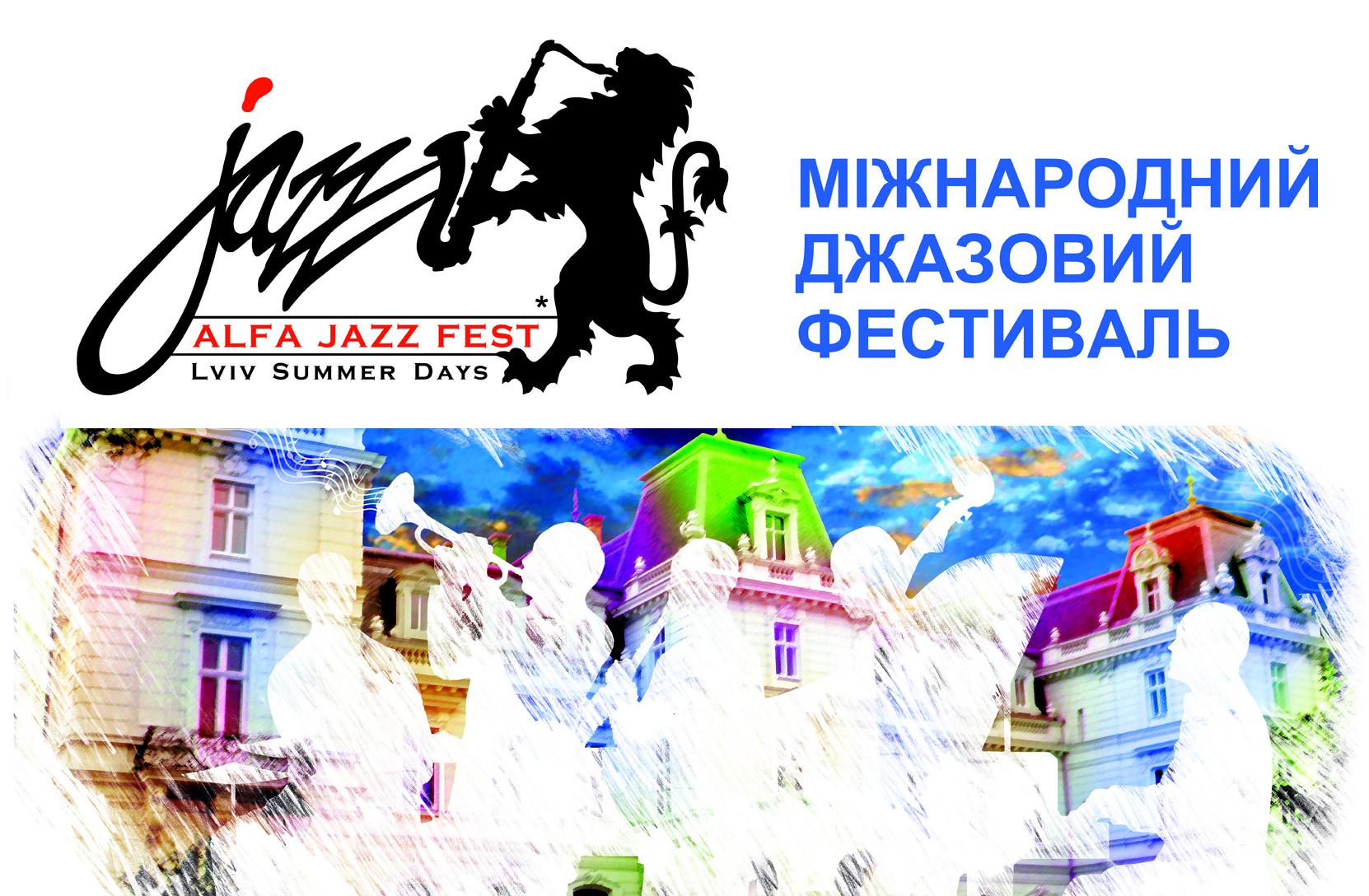 jazzfest02 1Фестивали Львова