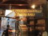 kava 96x72Креативные заведения Львова   сеть Локаль