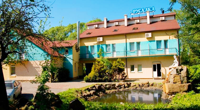 rusalka hotel frontРусалка